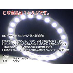21連LEDイカリングSMDタイプ直径70mmホワイト1個 高輝度LED イカリング 明るいLEDイカリング 爆光LEDイカリング as445|absolute|02