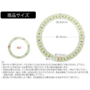 21連LEDイカリングSMDタイプ直径70mmホワイト1個 高輝度LED イカリング 明るいLEDイカリング 爆光LEDイカリング as445|absolute|03