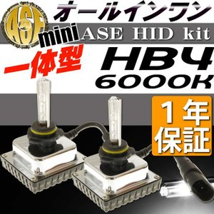 ASEオールインワンHIDキットHB4 35W6000K 1年保証付のHIDキット HB4 高品質HID キット HB4 日本語取説付HIDキット HB4 as90196K|absolute