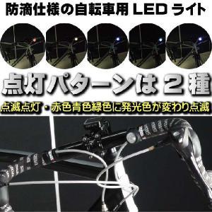 自転車RGB LEDライト黒1個ヘッドライトやテールライトに最適な自転車LEDライト 夜間も安全自転車 LED ライト 明るい自転車LEDライト as20008|absolute|02