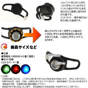 自転車RGB LEDライト黒1個ヘッドライトやテールライトに最適な自転車LEDライト 夜間も安全自転車 LED ライト 明るい自転車LEDライト as20008|absolute|03