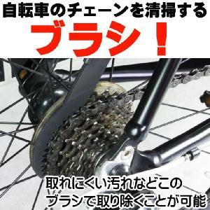 自転車チェーンの掃除道具洗浄ブラシチェーンクリーナー チェーンのメンテチェーンクリーナーブラシ 簡単洗浄チェーンクリーナーブラシ as20094 absolute 02