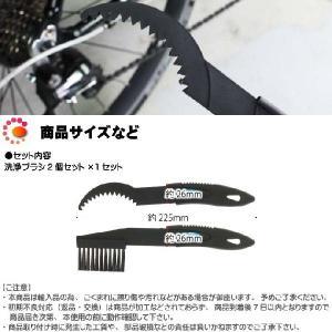 自転車チェーンの掃除道具洗浄ブラシチェーンクリーナー チェーンのメンテチェーンクリーナーブラシ 簡単洗浄チェーンクリーナーブラシ as20094 absolute 03