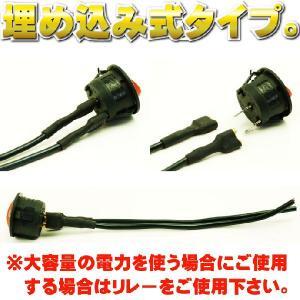 送料無料 スイッチ汎用ON-OFF 2極DC12V専用スイッチ 丸型赤色スイッチ 色々使えるスイッチ as1106|absolute|02