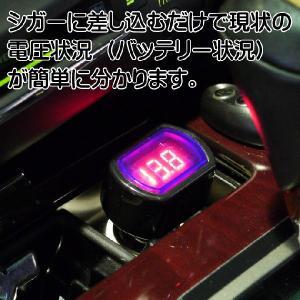 電圧計 シガーに差し込むだけで電圧測れる電圧計 バッテリーチェックに電圧計 車の安全のための電圧計 as1108 absolute 02