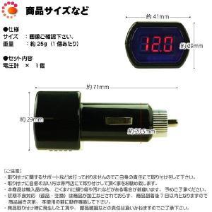 電圧計 シガーに差し込むだけで電圧測れる電圧計 バッテリーチェックに電圧計 車の安全のための電圧計 as1108 absolute 03
