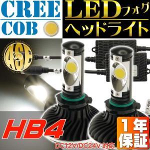 CREE製LEDヘッドライトフォグランプHB4(9006) 1年保証付きのLED ヘッドライトフォグランプHB4 高輝LEDフォグランプHB4 爆光LEDフォグ HB4 sale as10287|absolute