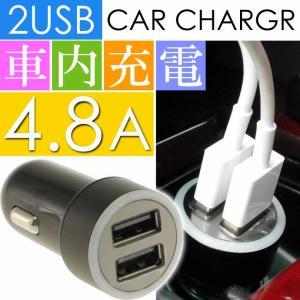 計4.8A 2連 USB電源 シガーソケット 黒黒 1個 急速充電OK iPhone5/5S/6/6S/7 iPad のUSB充電 車内で充電 as1621|absolute