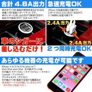 計4.8A 2連 USB電源 シガーソケット 黒黒 1個 急速充電OK iPhone5/5S/6/6S/7 iPad のUSB充電 車内で充電 as1621|absolute|02