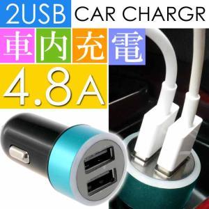 計4.8A 2連 USB電源 シガーソケット 黒青 1個 急速充電OK iPhone5/5S/6/6S/7 iPad のUSB充電 車内で充電 as1623|absolute