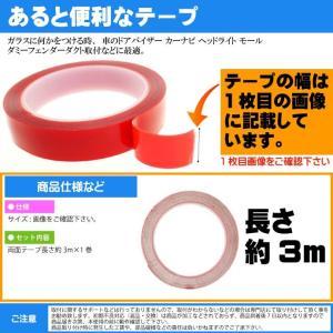 透明両面テープ 強力粘着 長さ約3m幅10mm クリア厚手 ガラス 車内 車外に最適両面テープ as1737 absolute 05