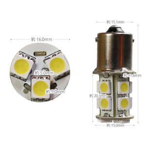 バイク用S25(BA15s)/G18シングル球LEDバルブ13連ホワイト2個 3ChipSMD S25(BA15s)/G18 LEDバルブ 高輝度S25/G18 LED バルブ 明るいS25/G18 LED as133-2|absolute|03