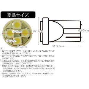 バイク用T10 LEDバルブ4連ホワイト4個 高輝度SMD T10 LED バルブ 明るいT10 LED バルブ ウェッジ球 T10 LEDバルブ as167-4|absolute|03