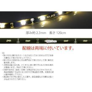 バイク用72連LEDテープ120cm 側面発光LEDテープ1本ホワイト/ブルー/アンバー/レッド/グリーン両端配線 白/黒ベース選べる 防水切断可 LEDテープ as233|absolute|03