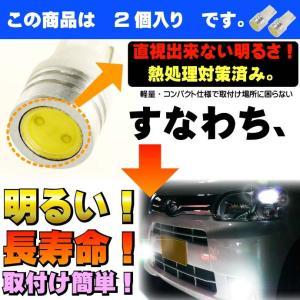 T10 LEDバルブ1Wホワイト2個 2Chip内臓T10 LEDバルブ 高輝度SMD T10 LEDバルブ 明るいT10 LEDバルブ ウェッジ球 as01-2|absolute|02