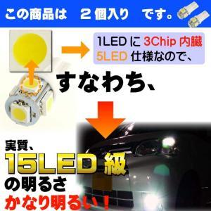 T10 LEDバルブ5連砲弾型ホワイト2個 3Chip5SMD T10 LEDバルブ 高輝度T10 LEDバルブ 明るいT10 LEDバルブ  ウェッジ球 as02-2|absolute|02
