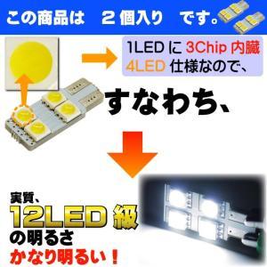 4連LEDバルブT10ホワイト2個 3ChipSMD T10 LEDバルブ 明るいT10 LED バルブ 爆光T10 LEDバルブ ウェッジ球 as09-2|absolute|02