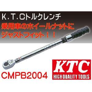 KTCトルクレンチ12.7mm角 トルク範囲40〜200Nm CMPB2004|absolute