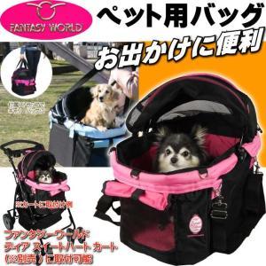 送料無料 レビューで粗品付 キャリーバッグ 犬用カートにも使えて便利 BK×PK ペット用品キャリーカートと繋げるキャリーバッグ 便利なキャリーバッグ Fa9014|absolute