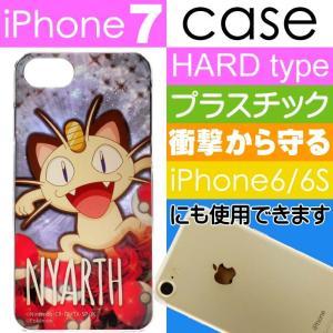 ポケモン ニャース iPhone6 / iPhone6s / iPhone7 ハードケース GOUR...