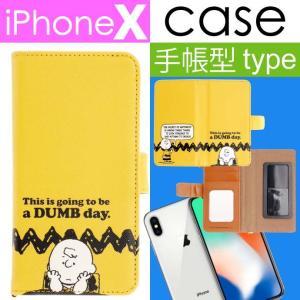 ピーナッツ チャーリー iPhoneX 手帳型ケース キャラクターグッズ iPhoneXケース フリップケース カバー ジャケット Gu188|absolute