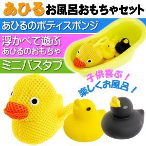 お風呂ギフトセット HashyTOP-IN (ハシートップイン) 4535147746635 HB-...