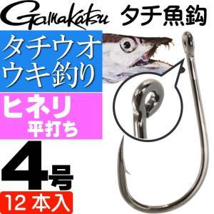 送料無料 がまかつ タチ魚鈎 66809 タチウオ仕掛け針4号 12本入 Gamakastu 釣り具...