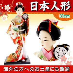 送料無料 日本人形 31cm(12インチ) 1 鼓(つづみ) 本格派人形 着物が綺麗な日本人形 ms9000|absolute