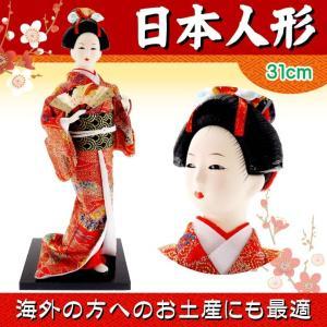 送料無料 日本人形 31cm(12インチ) 2 赤 扇子 本格派人形 着物が綺麗な日本人形 ms9001|absolute