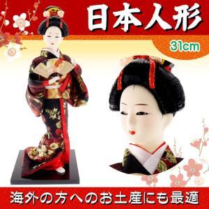 送料無料 日本人形 31cm(12インチ) 3 黒 扇子 本格派人形 着物が綺麗な日本人形 ms9002|absolute