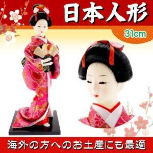 送料無料 日本人形 31cm(12インチ) 4 桃 扇子 本格派人形 着物が綺麗な日本人形 ms9003|absolute