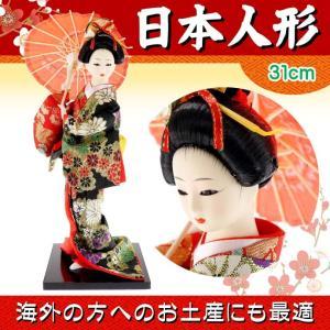 送料無料 日本人形 31cm(12インチ) 5 黒 傘 本格派人形 着物が綺麗な日本人形 ms9004|absolute
