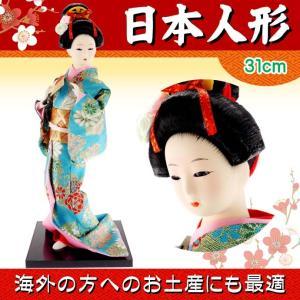 送料無料 日本人形 31cm(12インチ) 7 青 扇子 本格派人形 着物が綺麗な日本人形 ms9006|absolute