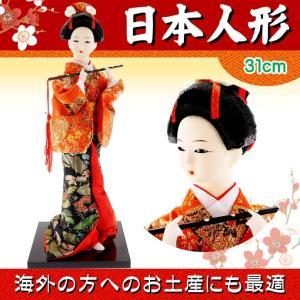 送料無料 日本人形 31cm(12インチ) 8 笛 本格派人形 着物が綺麗な日本人形 ms9007|absolute