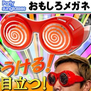 パーティ イベントサングラス ニューアークス株式会社  あらゆる場面で使えるおもしろメガネです。 お...