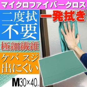 送料無料 二度拭き不要タオルガラスクリーン緑 ケバスジ残らない 冷蔵庫 キッチン蛇口周り 食卓 テレビ 掃除に最適なタオル ro002|absolute