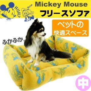 ミッキーマウス フリースペット用ソファ中 FPSF2 キャラクターグッズ ペット用品 ミッキーマウス ソファ 可愛いミッキーソファ Skp22 absolute
