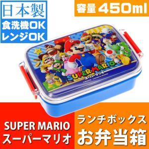 送料無料 スーパーマリオ 食洗機OK ランチボックス 弁当箱 RB3A キャラクターグッズ タイトランチボックス お弁当箱 Sk697 absolute