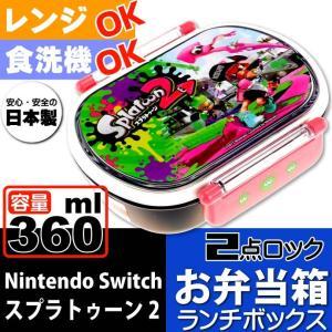 Nintendo Switch ニンテンドースイッチ のゲームソフト スプラトゥーン2 タイトランチ...