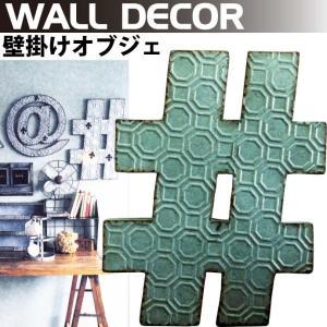 壁掛けオブジェ#(シャープ)WALL DECOR # Sp10002 DTDY4070  超巨大な#...