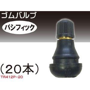 パシフィック2輪用ゴムバルブ20本 全長35mm TR412P-20|absolute