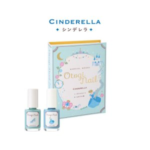 「 Otogi Nail 」 CINDERELLA (オトギネイル シンデレラ) 2色セット|abterrace