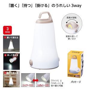 モシモニソナエル COB3wayライト【36個まとめ売り1個あたり約400円】|abundance-wholesale