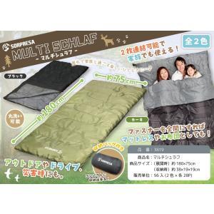 マルチシュラフ【2色アソート28個まとめ売り1個あたり約1100円】|abundance-wholesale