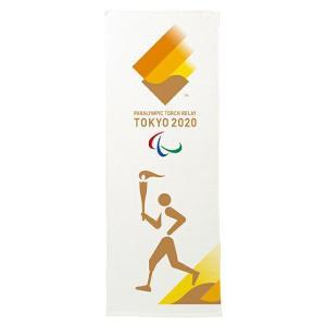 TOKYO2020オリンピック バスタオル 【 1柄10枚単位取り合わせ80枚まとめ売り1個あたり約870円】|abundance-wholesale
