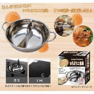 #おうち時間 #楽しく食べよう #アウトドアに いろどり二食鍋 16個まとめ売り         |abundance-wholesale