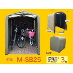 防水・撥水・UV加工 アルミフレーム自転車倉庫 #サイクルハウス #自転車 #錆防止 #自転車メンテナンス #サイクル  abundance