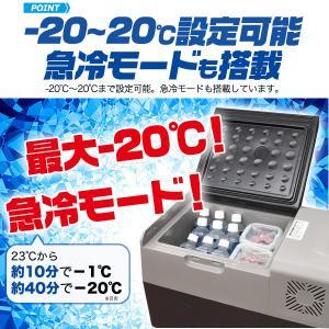 冷蔵冷凍クーラーボックス  まとめ売り2台  #キャンプ #アウトドア #冷凍冷蔵 #便利 #買い出し abundance