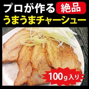 しょうゆ油そば6食入(生麺)うまうまチャーシュー100g入り/北海道産小麦100%麺|aburasoba|02