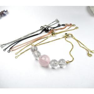 ブレスレット チェーン パーツ   サイズ調節可能 スライドパーツ付き 7304|ac-jewel